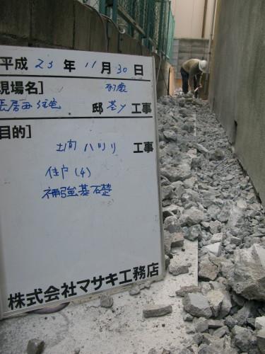 大阪市耐震改修補助事業 長居の長屋_c0229455_1317312.jpg