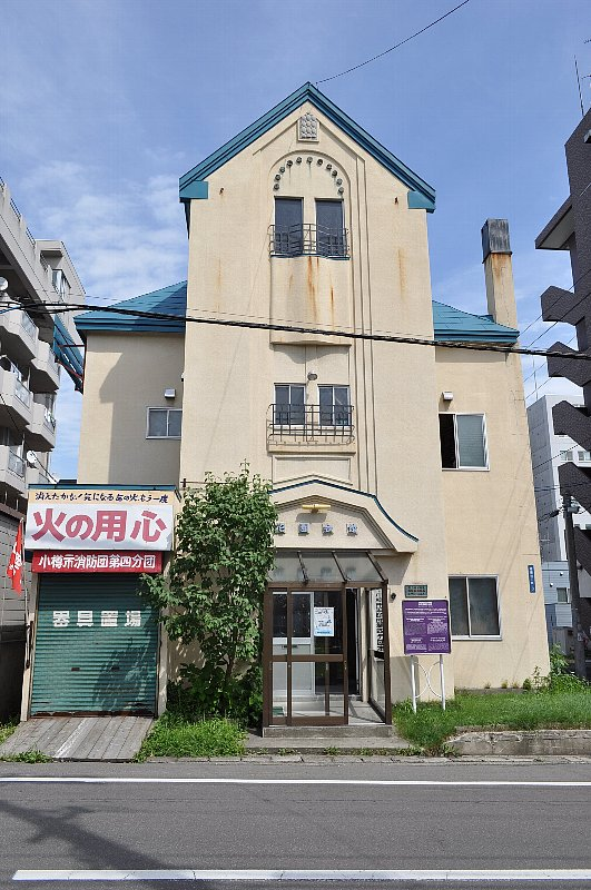 小樽の花園会館_c0112559_1473985.jpg