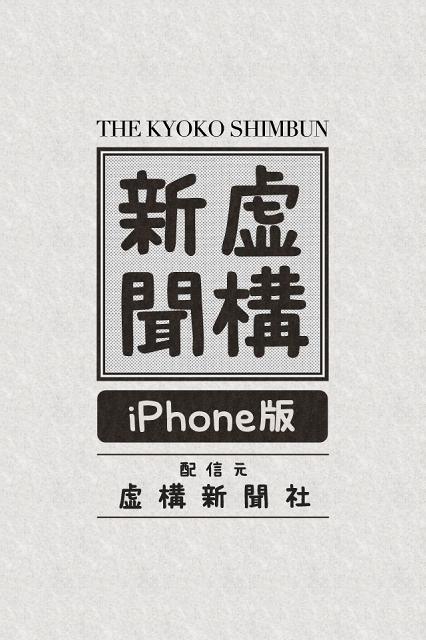 井戸端会議_f0018464_6543450.jpg