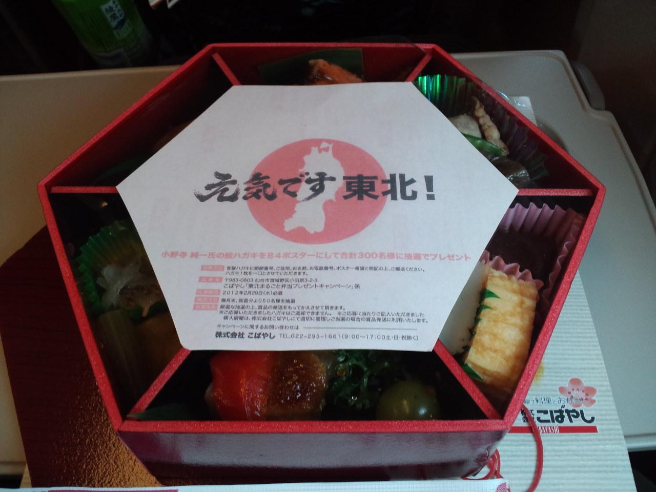 札幌から盛岡へ。_c0151965_14221113.jpg