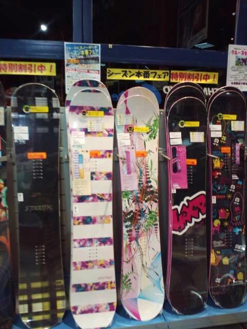 札幌のスノーボードショップ ☆彡CRUISEさん_c0151965_2311329.jpg