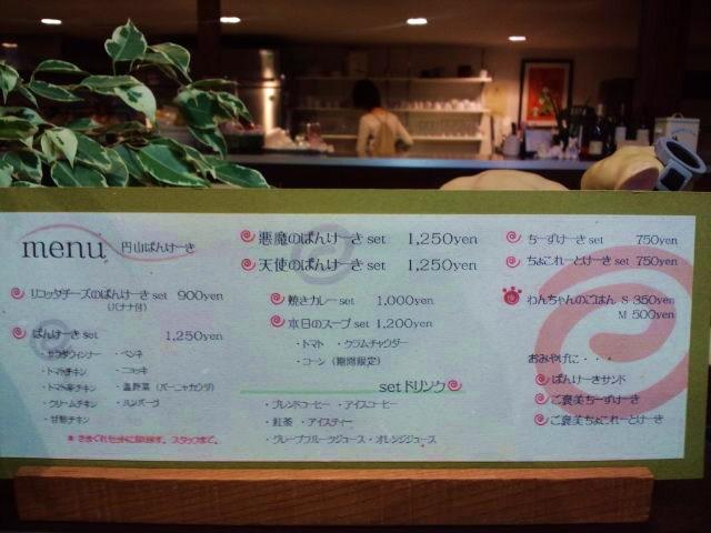 札幌のスノーボードショップ ☆彡CRUISEさん_c0151965_235268.jpg