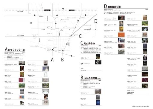 静岡アートドキュメント開催間近_d0023170_23344862.jpg