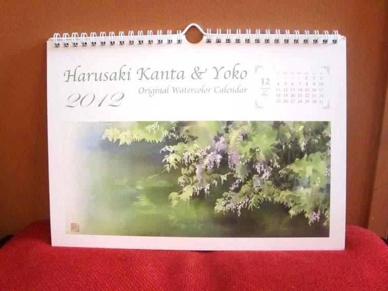 カレンダー販売中_f0176370_14354761.jpg