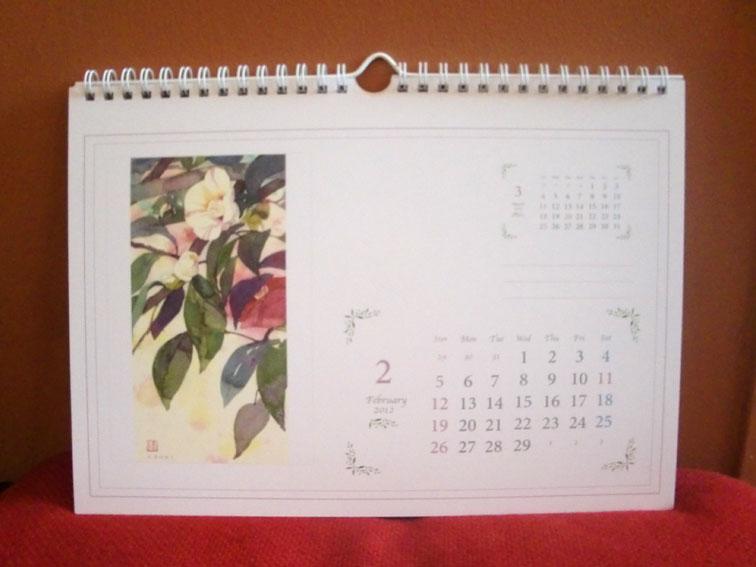 カレンダー販売中_f0176370_14361657.jpg
