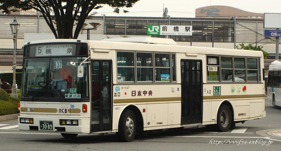 日本中央バス M-1047 : VVVF5Eの...