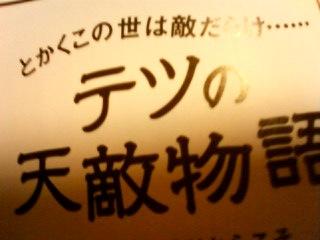 Shi-Ba1月号発売中_b0011075_180223.jpg
