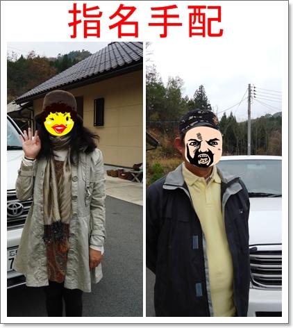 a0199979_14142139.jpg