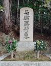 金福寺、モミジ輝く黄昏の庭_b0067283_16341412.jpg