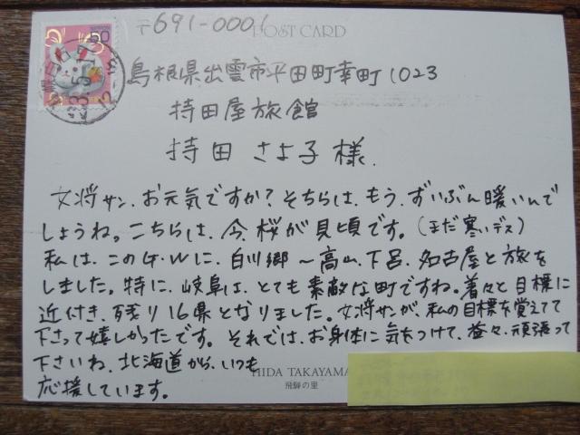 b0231886_1037432.jpg