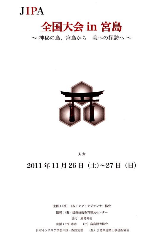 b0071291_2011362.jpg