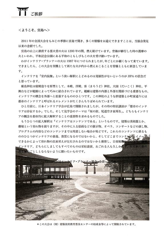 b0071291_2012629.jpg