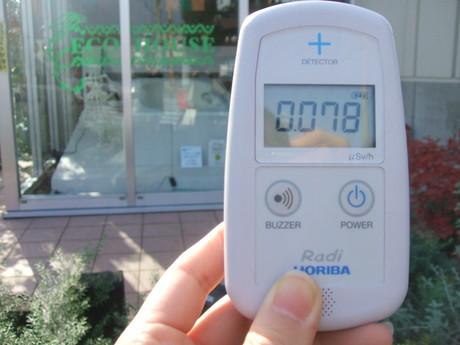 11月30日の放射線測定_a0229594_11545478.jpg