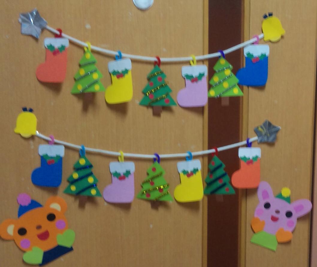 すべての講義 クリスマス 型紙 : ... クリスマス壁面 - NAVER まとめ