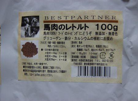 f0085501_7244980.jpg