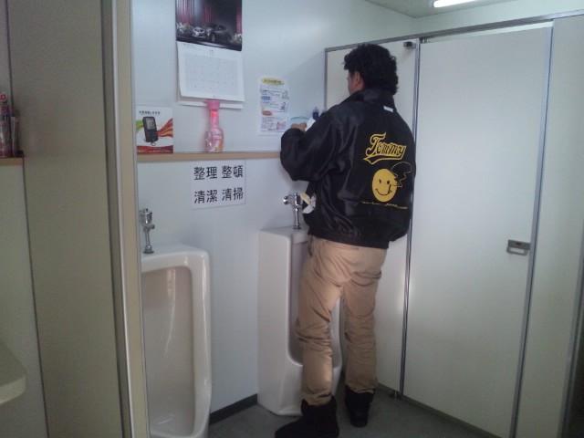 ランクル TOMMY札幌店 12月1日 月初、神宮参拝!_b0127002_21495612.jpg