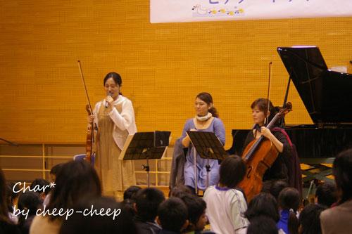 クラッシックコンサート・後記_a0162603_1763122.jpg