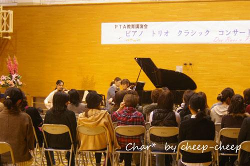 クラッシックコンサート・後記_a0162603_1764467.jpg