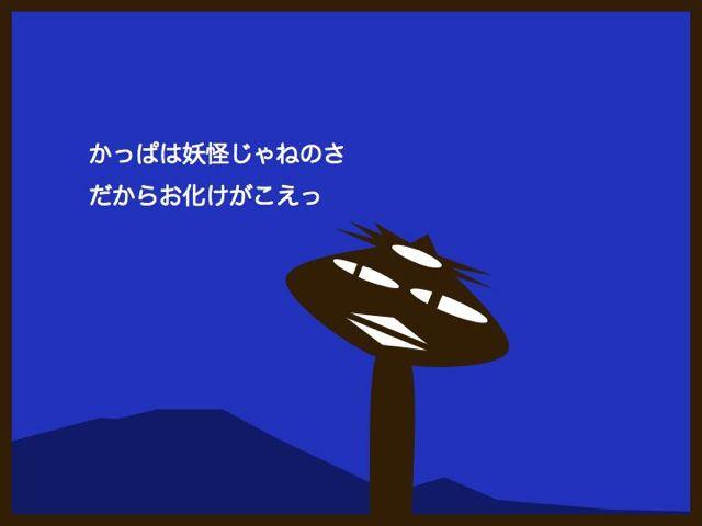 b0232704_22555224.jpg