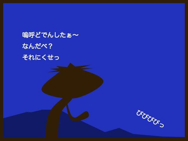 b0232704_22563587.jpg