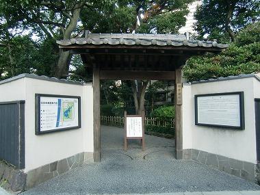 旧安田庭園(両国散歩 大江戸散歩)_c0187004_8495136.jpg