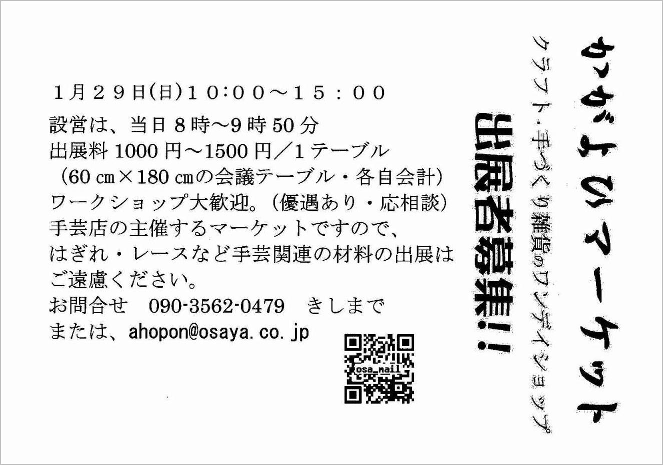 b0151508_18553485.jpg