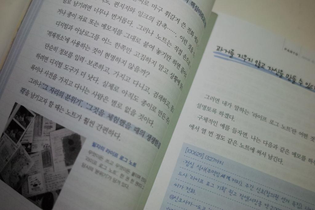 b0177514_101476.jpg