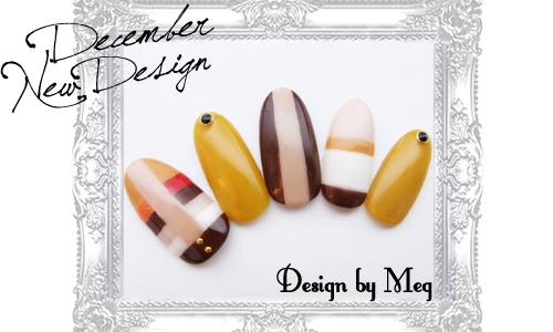 December New Design_a0117115_12121691.jpg