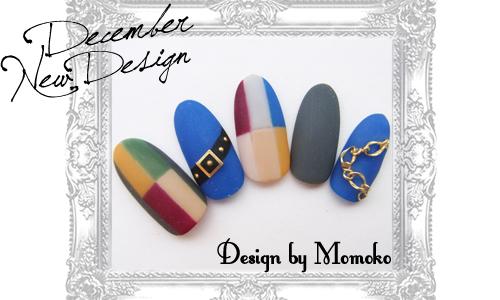 December New Design_a0117115_12122338.jpg