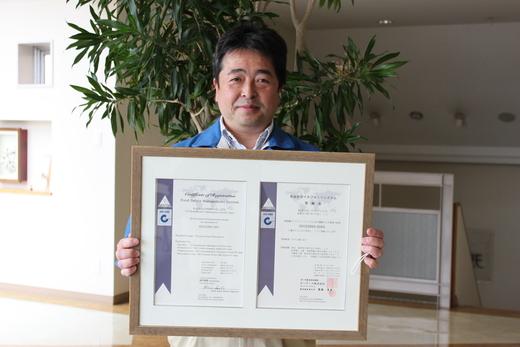 食品安全マネジメントシステムISO22000 三木生産センター 追加取得_d0063218_2003944.jpg