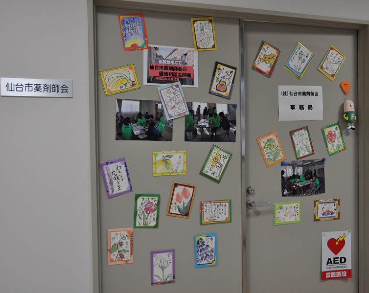 仙台への絵手紙 その後_e0202518_229426.jpg