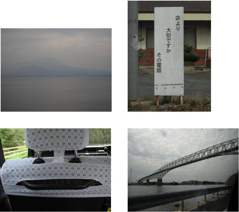 隠岐編(7):境港(10.9)_c0051620_6172436.jpg