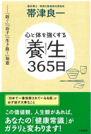 f0086827_9242776.jpg