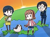 ジャパコンTV第3回放送決定!_e0025035_23421813.jpg