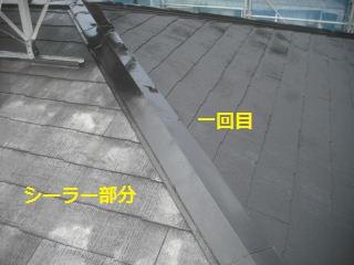 f0031037_19534059.jpg