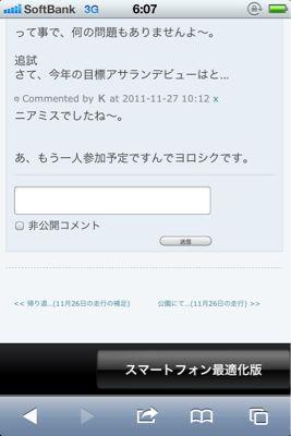 b0136045_6374050.jpg