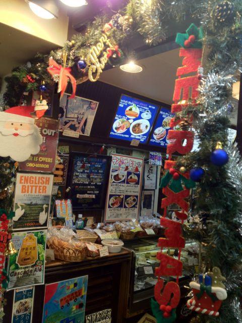 クリスマスベルクになりました♪_c0069047_12491564.jpg
