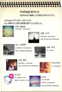 b0242850_8374292.jpg
