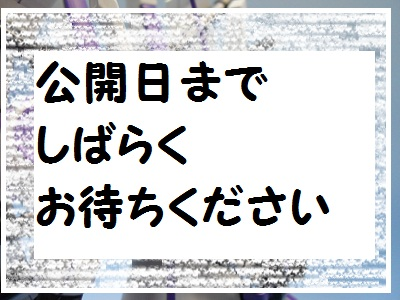 e0164951_0321929.jpg