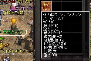 b0048563_18362616.jpg