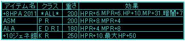 b0048563_18511743.jpg