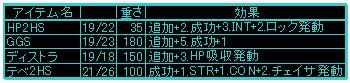 b0048563_1851222.jpg