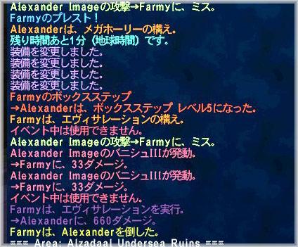 b0067666_0372089.jpg