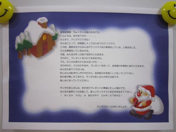クリスマス 準備_b0233868_1652098.jpg