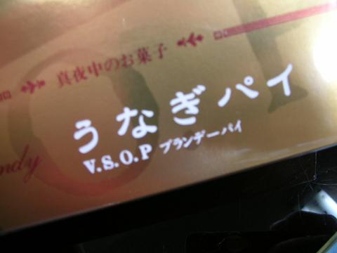 f0186368_2034839.jpg