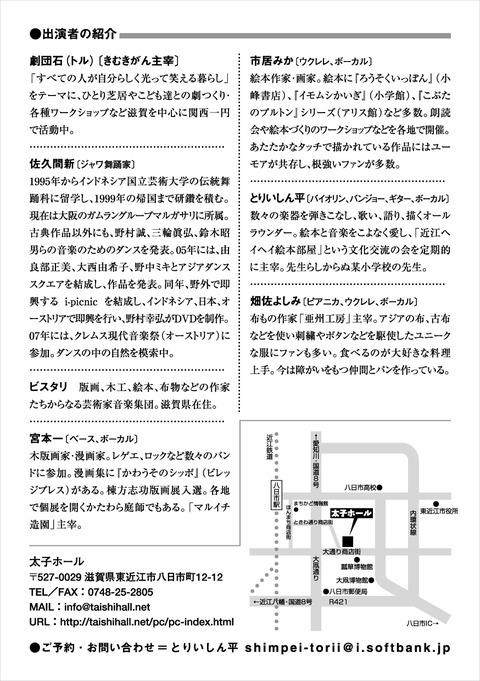 b0120471_004048.jpg