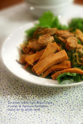 高野豆腐で豚キムチ_e0137277_10414119.jpg