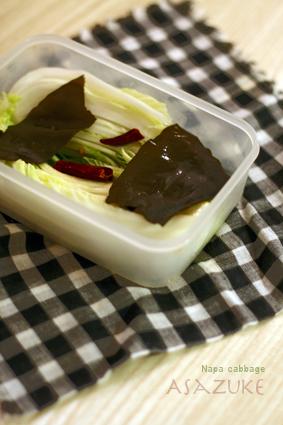 高野豆腐で豚キムチ_e0137277_1050518.jpg