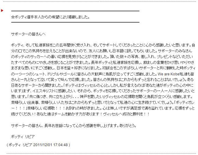 c0228779_19553264.jpg