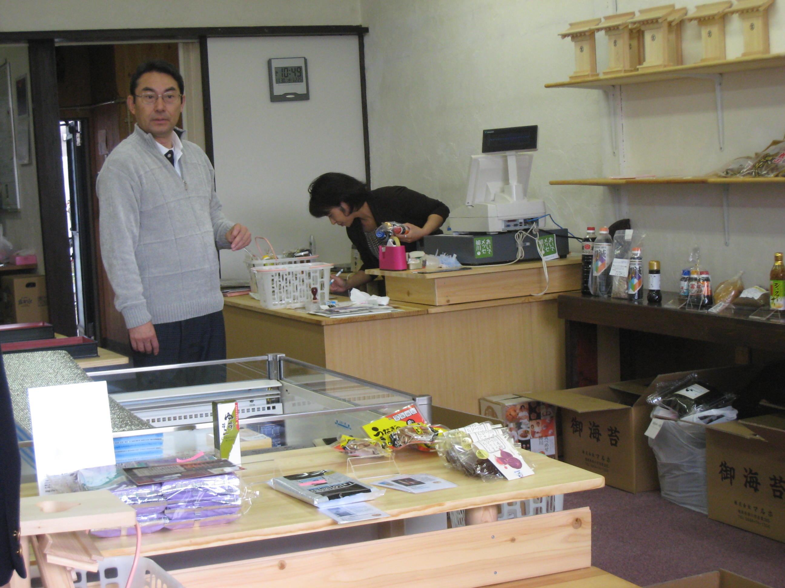 おいでメッセ柳川_e0221583_13411286.jpg